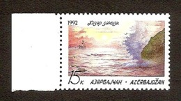 Azerbaijan 1992●Caspian Sea●●Kaspisches Meer●Mi II MNH - Azerbaïdjan