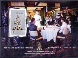 2014 QATAR Ten Years Of Media Training Souvenir Sheets MNH - Qatar