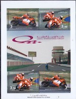 2004 QATAR Lusail International Circuit Complete Sheet MNH - Qatar