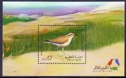 2009 QATAR Birds Souvenir Sheet MNH - Qatar