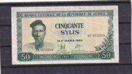 Guinea 50 Sylis 1971  In VF Condition - Billets