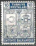 Turkey 1940 - Mi. 1077 O, Balkan Entente II   Coats Of Arms Of The Four States Of The Federation - 1921-... République