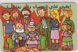 PHONE CARD-GIORDANIA (E48.5.1 - Jordanie