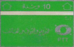 PHONE CARD-TUNISIA (E48.7.1 - Tunisia