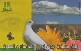 PHONE CARD-PALESTINA (E48.10.7 - Palestina