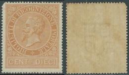 1874 REGNO RICOGNIZIONE POSTALE 10 CENT MH * - RB5-2 - Dienstpost
