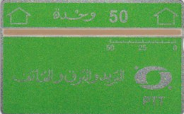 PHONE CARD-TUNISIA (E48.18.2 - Tunisia