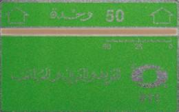 PHONE CARD-TUNISIA (E48.18.3 - Tunisia