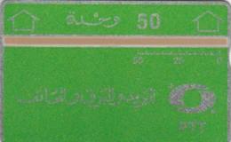 PHONE CARD-TUNISIA (E48.18.4 - Tunisia