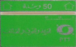 PHONE CARD-TUNISIA (E48.18.5 - Tunisia