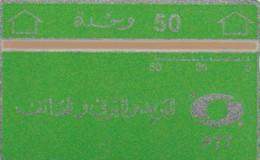 PHONE CARD-TUNISIA (E48.18.6 - Tunisia