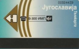 PHONE CARD-JUGOSLAVIA (E48.23.1 - Jugoslawien