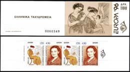 GREECE 1996 EUROPA: Famous Women. Sappho Poet, Fleming Medicin. BOOKLET, MNH - 1996