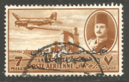 EGYPT. 7mills. AIR MAIL. USED. - Egypt