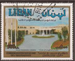 LEBANON. 1989. 500L£ TOP VALUE USED. 50 YEARS INDEPENDENCE - Lebanon