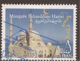 LEBANON INFLATION STAMP 1750L£ MOSQUE - Lebanon