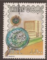 LEBANON INFLATION STAMP 100L£ MAGNIFYING GLASS - Lebanon