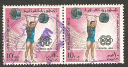 IRAQ. 10f PAIR. MEXICO OLYMPICS. WEIGHTLIFTING. USED - Iraq