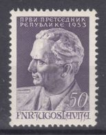 Yugoslavia Republic 1953 Mi#728 Mint Hinged - 1945-1992 Socialistische Federale Republiek Joegoslavië