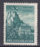 Yugoslavia Republic 1951 Airmail Mi#657 Mint Hinged - 1945-1992 Socialistische Federale Republiek Joegoslavië