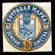 Russia - Zemstvo - Zemlyansk - Schmidt # 4 / Chuchin # 4 - Unused - 1857-1916 Imperium