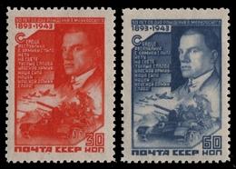Russia / Sowjetunion 1943 - Mi-Nr. 881-882 ** - MNH - Majakowskij - 1923-1991 UdSSR