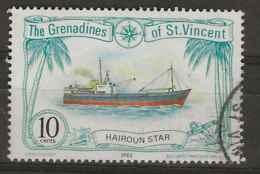 St Vincent Grenadines, 1982, SG 212, Used - St.Vincent & Grenadines