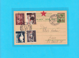WW2 YUGOSLAVIA PARTISANS PROVISIONAL STATIONERY 01.03.1945. Komiza-Island Vis * Partizans Partisan Partigiani Croatia - 1945-1992 Socialist Federal Republic Of Yugoslavia
