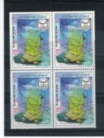 Iran 2000   SC#2807  BLOCK   MNH - Irán