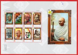 Indonesia Personalized 2018, PRISMA Mahatma Gandhi. MNH - Ongebruikt
