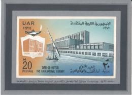 United Arab Republic / Libraries / 1970 Stamps / Artists Essays - Emirati Arabi Uniti