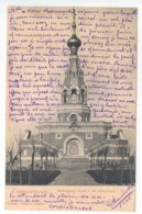 TURQUIE - CONSTANTINOPLE - MONUMENT RUSSE A ST STEPHANO. - Turkey