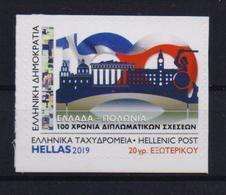 GREECE STAMPS 2019/100 YEARS DIPLOMATIC RELATIONSHIPS GREEK/POLAND-MNH-SELF ADHESIVE SINGLE STAMP -30/4/19 - Ongebruikt