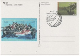Croatia, Water Polo, World Champions 2007 - Wasserball