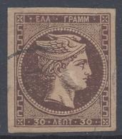 GREECE 1876 30l DARK BROWN Nº 39 - Oblitérés