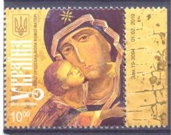 2019. Ukraine, The Vyshhorod Mother Of God Icon, 1v, Mint/** - Ucraina