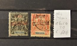Indochine - Colis Postaux N°4 + 5  - TB   -  Cote : 60 Euros - Indochina (1889-1945)