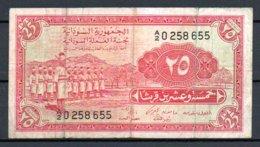329-Soudan Billet De 25 Piastres 1956 A2, Déchirure En Haut Et En Bas - Sudan