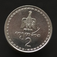 Georgia 2 Tetri 1993, Km77 Asian Coin, Birds UNC - Georgië