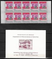 Monaco Lot De 2 Documents  - Epreuve Souvenir  Et 10 Vignettes Cinquantenaire De L'Office Des Timbres Poste 1987 - Otros