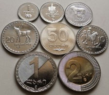 Georgia Coins Set. 1 Set Of 8 Coins. UNC - Georgien
