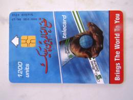 RARE    SUDAN   1200 UNITS  CALENDAR  1998 - Soudan