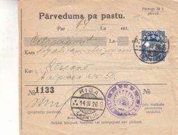 Lettonie - Document De 1926 - Oblit Riga - Cachet De Resekne - Lettonie