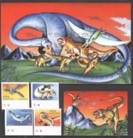 S086 !!! IMPERFORATE MALDIVES DINOSAURS PREHISTORIC ANIMALS 1SET+1BL+1KB MNH - Stamps