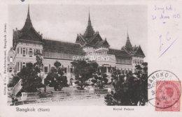 Siam  BANGKOK  Royal Palace Post Used 1903   Si143 - Thailand