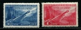 Russia  1948   Mi 1290-1291 MNH OG - 1923-1991 USSR