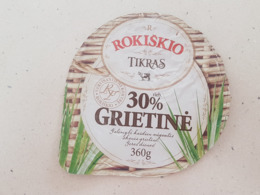 Lithuania  Sour Cream Top 2019 - Milk Tops (Milk Lids)