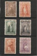 Etats-Unis - Timbres Pour Journaux Fac Similé - Allégories - Lot 6 Timbres 1875 - Newspaper & Periodical