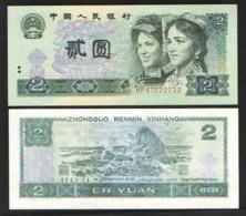 CHINA   2   1990 UNC - China