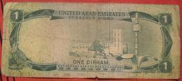 1 Dirham ND (1973) (WPM 1) - United Arab Emirates